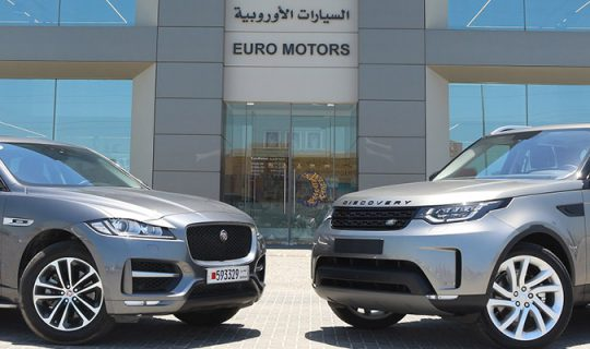euro-motors-jaguar-land-rover-to-distribute-iftar-meals-this-ramadan