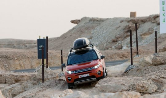 Land Rover Rolls Out New Bahrain Discovery Sport #WeekendAdventure Episode