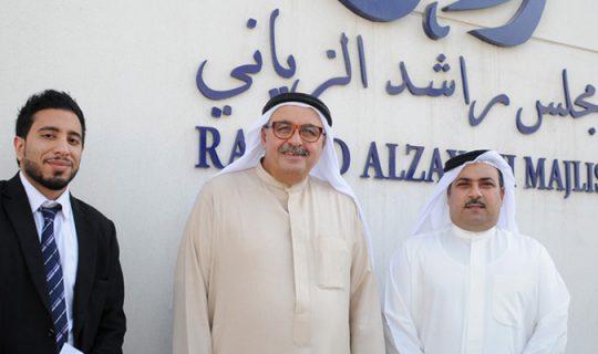 Rashid AlZayani Mabara's Efforts Recognised