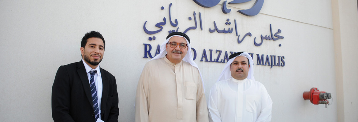 Rashid AlZayani Mabara's Efforts Recognised