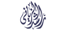 Rashid Al Zayani Majlis