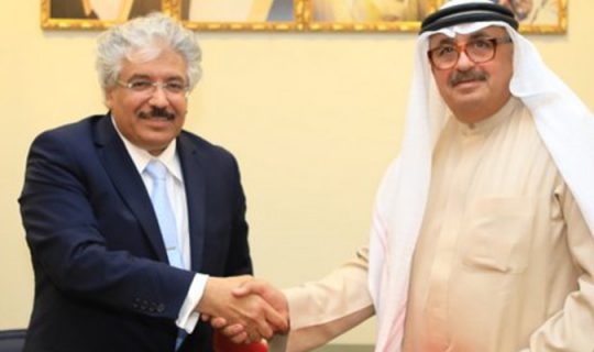 University of Bahrain Signs MoU with Rashid Al Zayani Foundation
