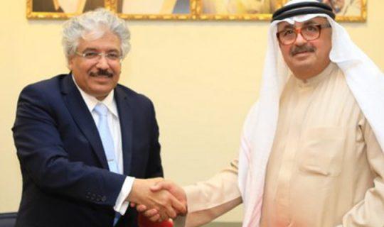 University of Bahrain Signs MoU with Rashid Al Zayani Foundation