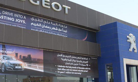 Zayani Motors' Ramadan Campaign a Success